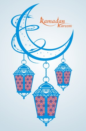 generous: generosa Ramadán