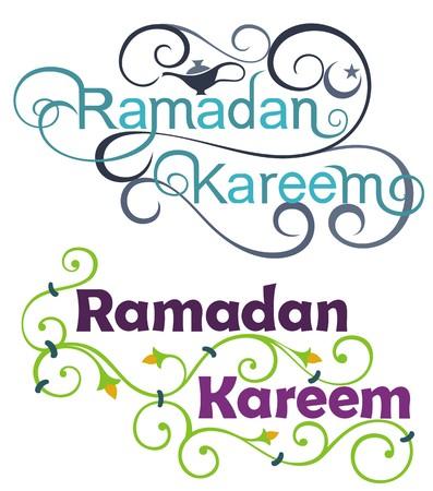 relegion: Set of Arabic Islamic calligraphy