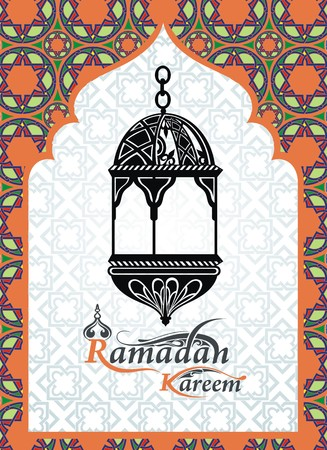 namaz: Design celebratory illustration.Ramadan Kareem Illustration