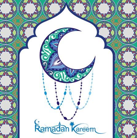 generous: Ramadan Kareem significa Ramadán mes generoso Vectores