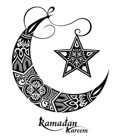 muslim celebration: Decorative moon for holy month of muslim community Ramadan Kareem Illustration