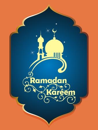 celebratory: Design celebratory illustration.Ramadan Kareem Illustration