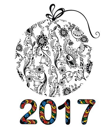 number 12: Happy New Year 2017