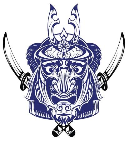 traditions: Samurai Warrior With Katana Sword