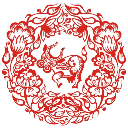 ox: Chinese sign - Ox. Illustration