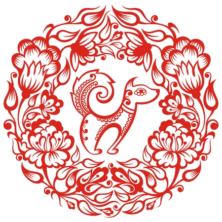 Chinese sign - Dog. Stock Illustratie
