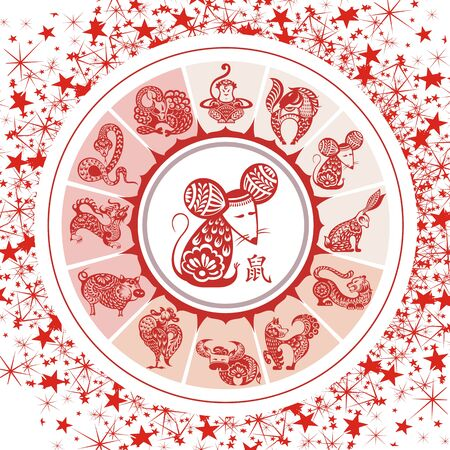 Happy Chinese New Year 2020 year. Cartoon zodiac silhouette