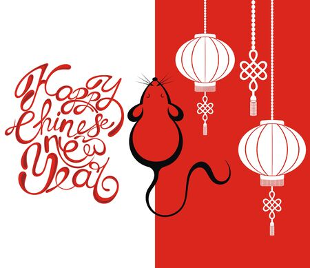 Happy Chinese new year 2020 .ear of the rat Иллюстрация