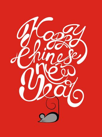 Happy New Year 2020  text. Chinese New Year -year of rat Ilustração