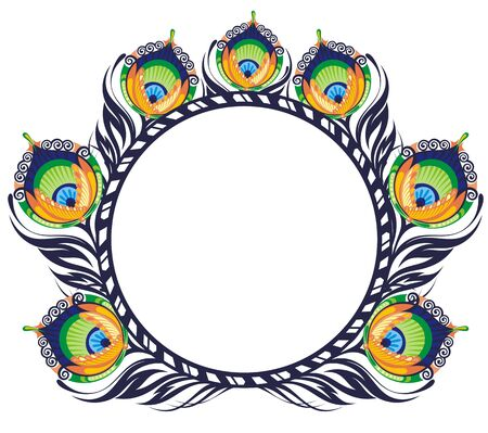 Peacock feather frame on white background.