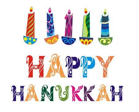 Jewish holiday Hanukkah greeting card Ilustração