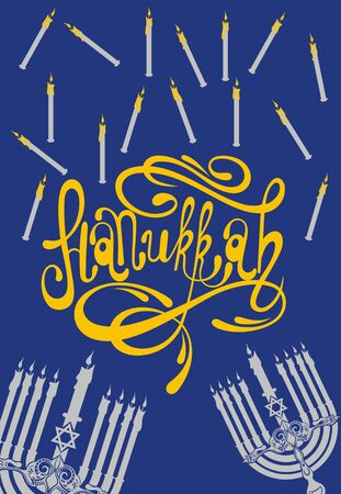 Happy Hanukkah, hand lettering. Star of david