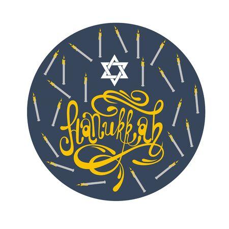 Happy Hanukkah holiday lettering. Typographic design with modern calligraphy. Ilustração