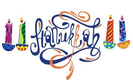 Vector Happy Hanukkah (Hebrew). Happy Hanukkah greeting card design Ilustração