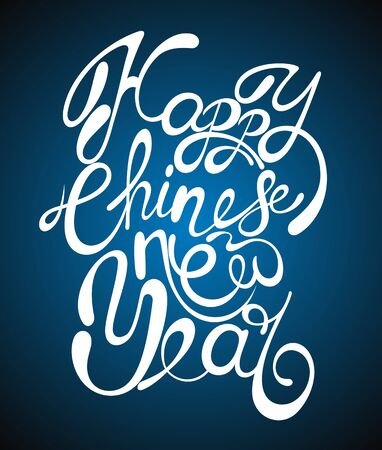 Happy Chinese new year. Chinese new year 2020 creative design calligraphy hand written Ilustração