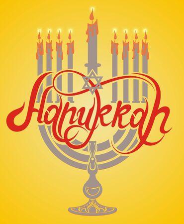 Happy Hanukkah lettering greeting card. Festive poster