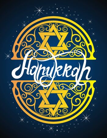 Happy Hanukkah greeting card. Happy Hanukkah holiday lettering