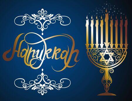 Jewish holiday Hanukkah background with menorah Ilustração
