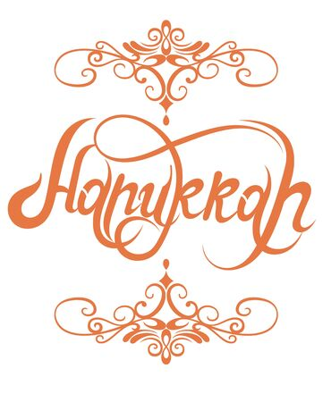 Vector Happy Hanukkah hand lettering. Festive poster, greeting card template