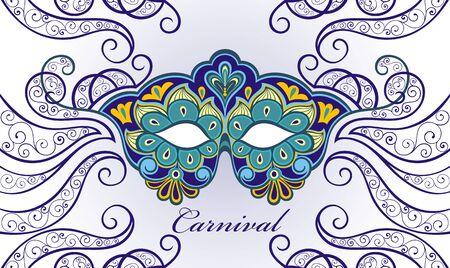Carnival Mask, Masquerade, Mardi Gras. Carnival invitation