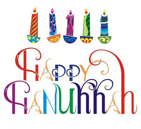 Hanukkah candles. Jewish Holiday. Happy Hanukkah card design.