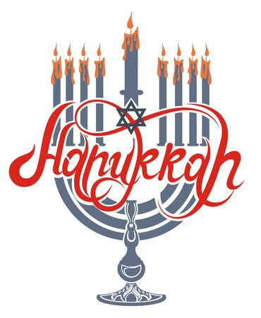 Hanukkah, the Jewish Festival of Lights, festive background with menorah