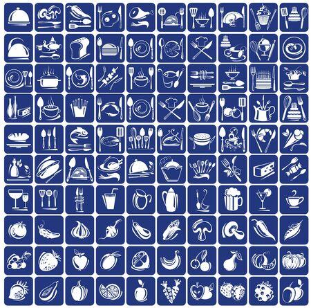Elegant Food Icons Set. Kitchen Icons Set for Web Ilustração