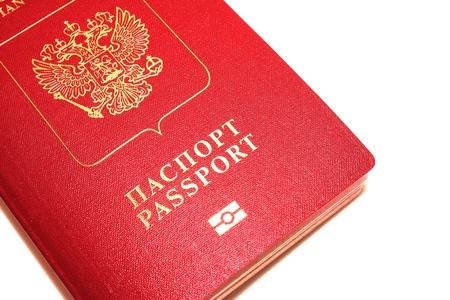 Russisch internationaal paspoort Stockfoto