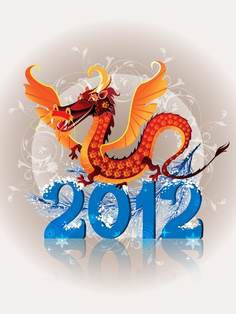 Abstract dragon symbolizing the year 2012 leap Vector