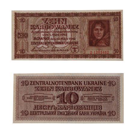 fascist: ten  fascist   Karbovanez bill  of Ukraine, 1942