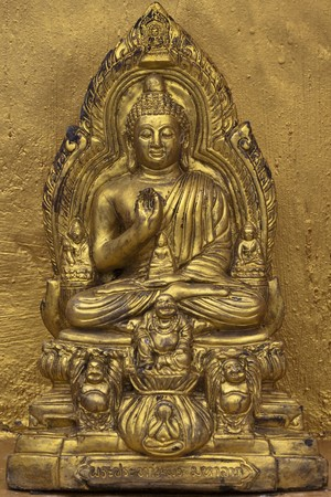 Image of buddha Stock Photo - 7516292