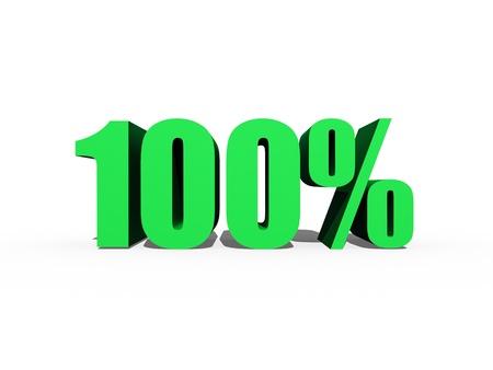 3D one hundred percent illustration on a white background Stock Illustration - 17043798