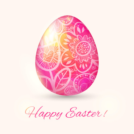Easter Egg card with flower. Vector illustration, can be used as creating card, wedding invitation, birthday, valentine's day and other holiday and summer or spring background. Vector