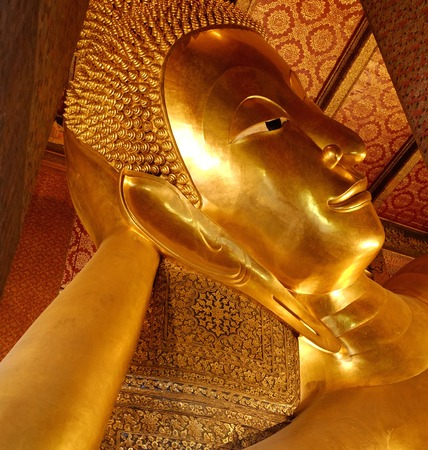 recline: Temple