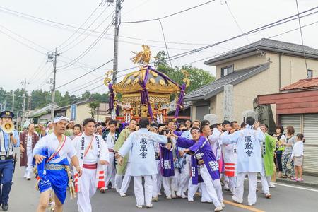 designated: The special festival - Yoshida fire festival. This festival is designated as one of the three most unique festivals in Japan. Editorial