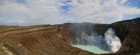 active volcano: The active volcano - Mount Aso at Kumamoto, Japan Stock Photo