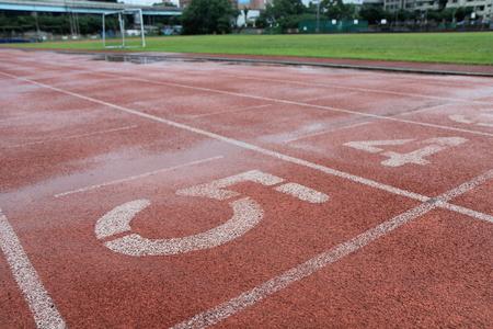 sports field: Rainny sports field  cloes up shot at Taipei, Taiwan Stock Photo