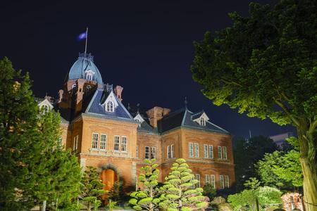 oficina antigua: Former Hokkaido Government Office at night, Sapporo, Hokkaido, Japan