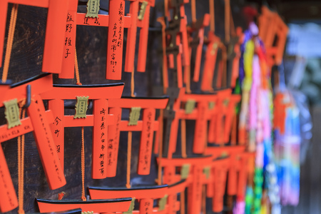 Kyoto, MAY 2: Cute memorial gift on MAY 2, 2011 at Fushimi-ku, Kyoto, Japan