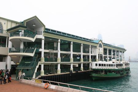 Hong Kong, FEB 10: The Celestial Star ferry harbor on FEB 10, 2008 at Wan Chai District, Hong Kong