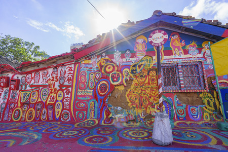 Taichung, DEC 27: The famous Rainbow Village on DEC 27, 2016 at Taichung, Taiwan