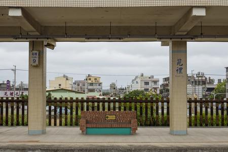 county side: Yuanli, DEC 27: The  platform of Yuanli Train Station on DEC 27, 2016 at Yuanli, Miaoli, Taiwan