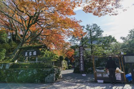 Otsu, NOV 23: Beautiful fall color near Hiyoshi Taisha on NOV 23, 2017 at Otsu, Shiga, Japan Stok Fotoğraf - 91487450