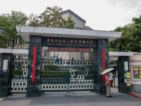 Taipei, MAY 22: Gate of the famous Taipei First Girls High School on MAY 22, 2018 at Taipei, Taiwan
