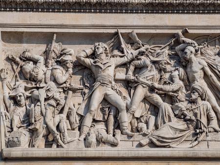 The famous Arc de Triomphe at Paris, France