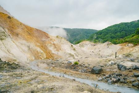 The famous Noboribetsu Jigokudani - Hell valley at Hokkaido, Japan Imagens