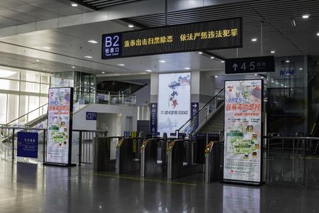 Zhuhai, DEC 30: Interior view of the Zhuhai high speed rail station on DEC 30, 2019 at Zhuhai, China Фото со стока - 120754134