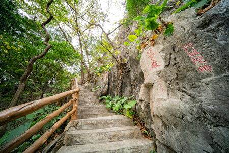 Zhaoqing, DEC 30: Lots of poems at Seven-star Crags Scenic Area on DEC 30, 2018 at Zhaoqing, China Editorial