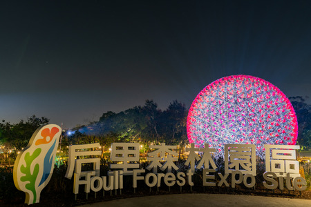 Taichung, DEC 22: Night view of the famous Machine flower with the sign of Taichung World Flora Exposition on DEC 22, 2018 at Taichung, Taiwan