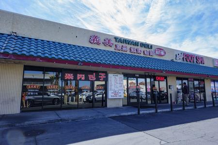 Las Vegas, APR 28: Exterior view of a Taiwanese style breakfast restaurant on APR 28, 2019 at Las Vegas, Nevada Redactioneel